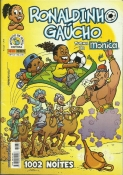 Ronaldinho Gaúcho N° 12