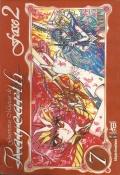 Guerreiras Mágicas De Rayearth Nº 7 (1ª Série)
