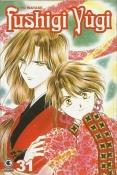 Fushigi Yugi Nº 31