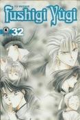 Fushigi Yugi Nº 32