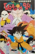 Pôster Dragon Ball - Conrad