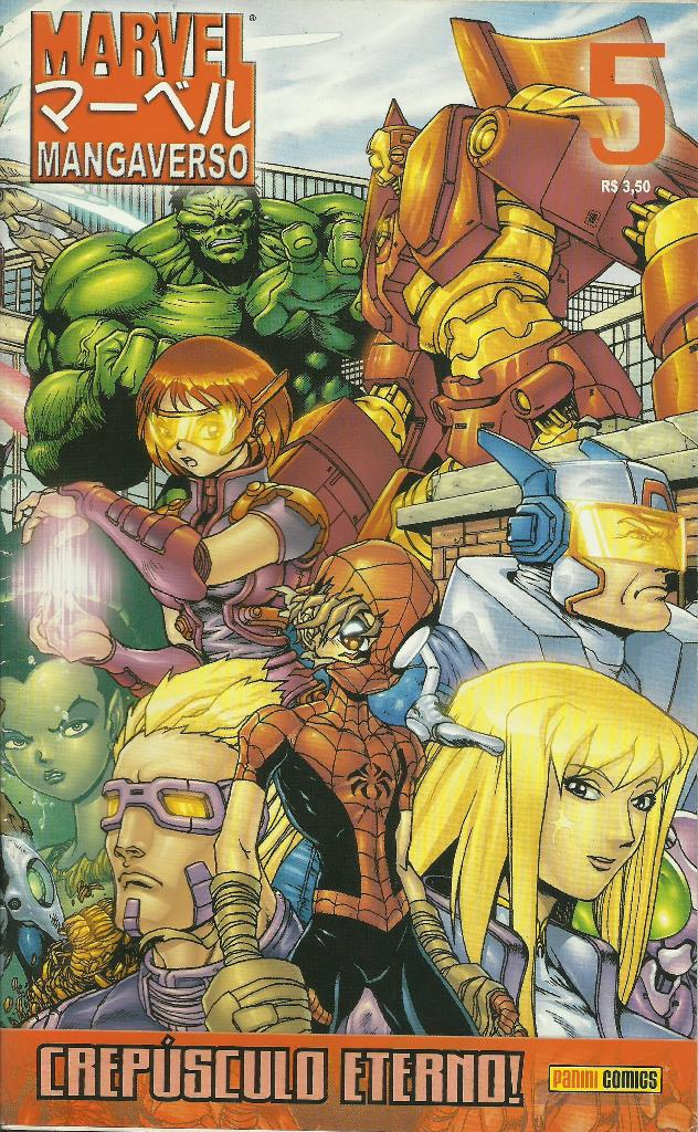 Marvel Mangaverso Nº 5