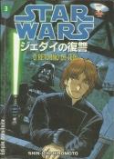 Star Wars - O Retorno De Jedi N° 3