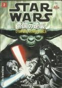 Star Wars - O Império Contra Ataca N° 2
