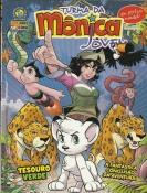 Turma Da Mônica Jovem Nº 44 (1ª Série)