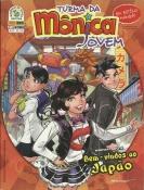 Turma Da Mônica Jovem Nº 47 (1ª Série)