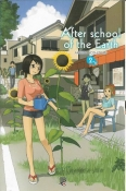 After School Of The Earth Nº 2