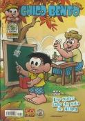 Chico Bento Nº 58 (1ª Série)