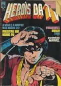 Heróis Da TV Nº 53 (2ª Série) C/ Página 31/32 Do Dicionário Marvel
