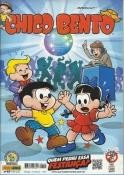 Chico Bento Nº 15 (2ª Série)